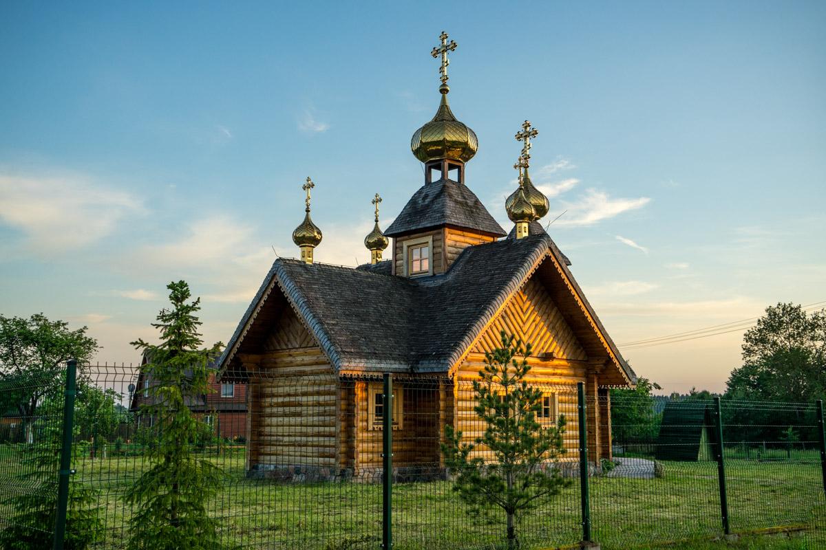 Cerkiewpw.Św.Łukasza Biskupa Krymu
